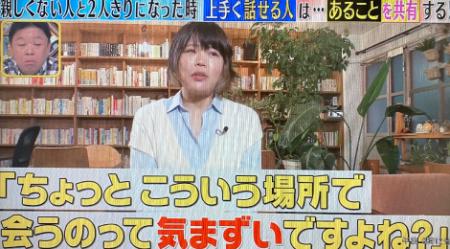 2019/10/19放送 TBS「この差ってなんですか?」の撮影