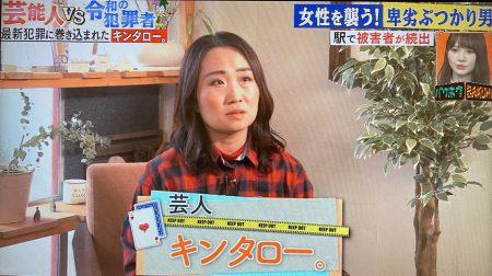 2021/0205放送< br>TBSテレビ「爆報!THEフライデー」の撮影
